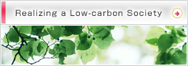 Realizing a Low-carbon Society