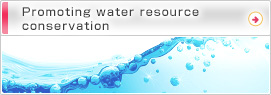 Promoting water resource conservation