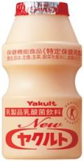 http://www.yakult.co.jp/news/shared/images/pict/dairy/130910newy.jpg