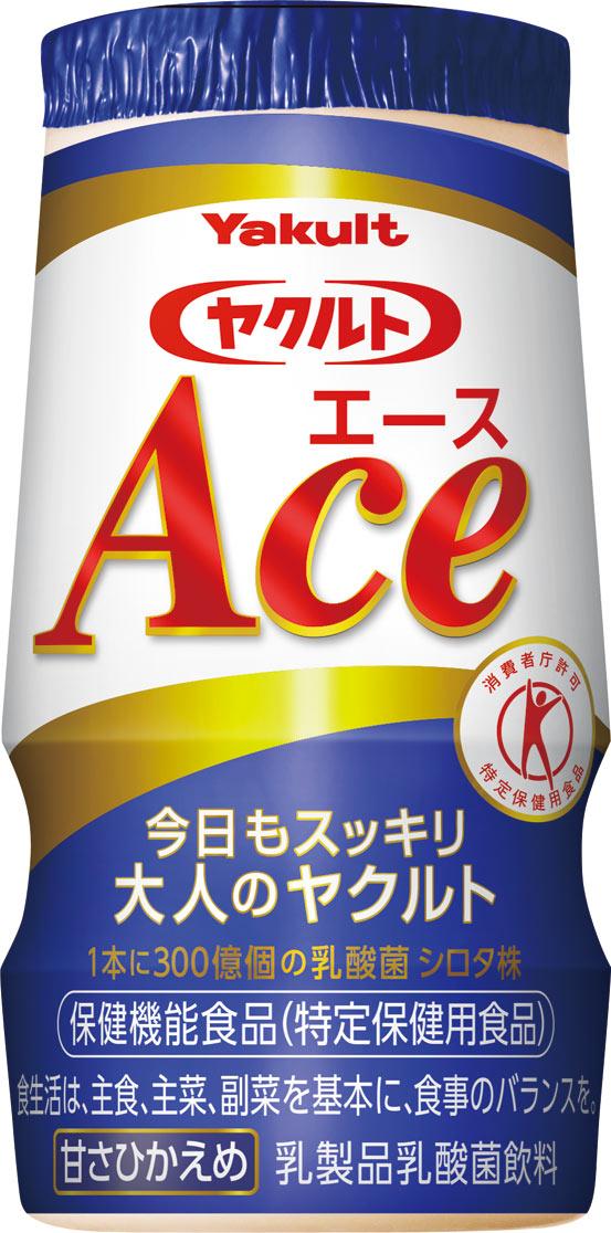 「ヤクルトAce(エース)」が特定保健用食品の表示許可を取得   ヤクルト本社